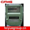 Nominal flow rate 6.0 home electric meter IC home