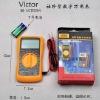 Original New VC830M VICTOR digital multimeter