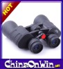 Outdoor Sports High Power Binoculars Telescope