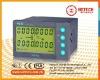 PM20 Multifunction digital meter