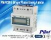 PMAC901 Multi Energy Meter