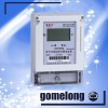 Prepaid electric meter