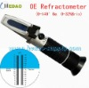 Quick shipment!! Cheaper Wine and Oe Refractometer