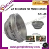 SCL-33 telephoto lens mobile phone Lens Mobile Phone Housings