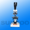SVM-211 Video Digital Biologic Microscope