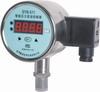 SYB-511 Intelligent Digital Pressure Transmitter