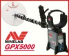 Sell Popular Minelab Gold Detector GPX-5000 / gpx-4800