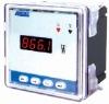 Single Phase Digital Reactive Power Meter