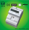 Single Phase Din-rail Electricity Meter