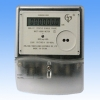 Single Phase Electronic Ampere Meter