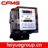Single Phase Mechnical Kwh meter