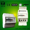 Single Phase digital energy meter