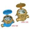 Single jet Wet type rotary vane wheel water meter LXS-13D LXSY-13D