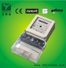Single phase IR electronic meter