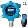 TGAS-1031 3-wire Online Toxic and Harmful Gas Detector