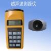 Ultrasonic Distance Measurer(item no:OKUL2008015001)