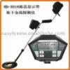 Underground search metal detector MD-3010