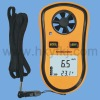 Wind Thermo Handheld Anemometer (S-AM82)
