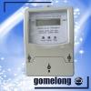 anti-tamper energy meter