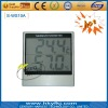 digital hygrometer thermometer (S-WS10A)