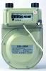 intelligent gas meter,pulse gas meter