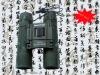 mini binoculars sj303