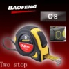 new design auto lock steel measuring tape with two stops