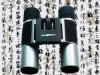 optical binoculars sj367