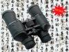 promote binoculars sj299