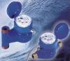 remote reading transmitting water meter