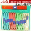 sew tailor tape measure tt-0015