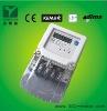 single phase eletrical meter