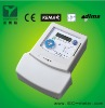 single phase prepaid electricity meter