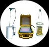 special quenching oil & water analytical instrument/detector/device