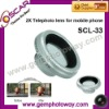 telephoto lens mobile phone Lens other mobile phone accessory SCL-33