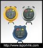 water-resistant digital stopwatch