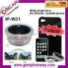 wide angle lens IP-W31 Mobile phone lens mobile phone accessory camera lens