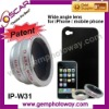 wide angle lens IP-W31 camera lens Other Accessories & Parts